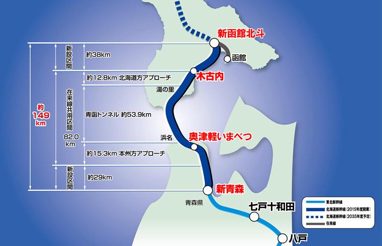 map20140611