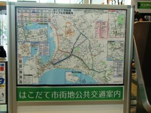 infomation-board